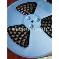 精凌电子专业生产SMD载带 SMT载带 芯片载带生产商