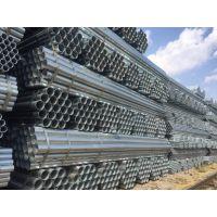 云南保山镀锌管厂家直销Q235B钢管天津友发4分-8寸规格齐全量大便宜