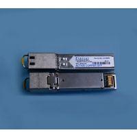 Finisar FCLF8522P2BTL-IB 电口RJ45 1.125G 850nm 300M