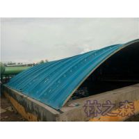 玻璃钢集气罩生产厂家 玻璃钢拱形盖板污水池盖板