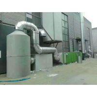 直销光氧催化喷漆废气净化器设备
