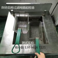5KW小型电磁炸炉/220伏的电炸炉/小排档用电的炸炉