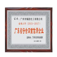 广州一级供应 瀚森 迈图 低粘度 快干 耐化学侵蚀 优异颜料润湿 环氧树脂 EPON896