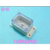 防水接线盒 端子防水盒 接线端子防水盒 监控电缆防水盒 灌胶式防水接线盒
