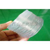 塑胶软PVC垫片 塑料绝缘非标定制垫圈 尺寸定制透明PVC垫圈介子