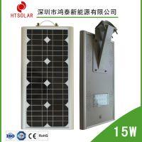江门户外led太阳能路灯价格 15W太阳能led草坪灯鸿泰厂家