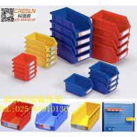 供应各种型号的零件盒-科瑞森货架公司,专业生产各种物流设备,厂家直销、送货上门!