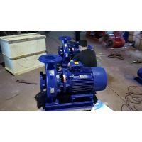 河北大流量ISG管道泵 ISG100/160L 上海诚械管道加压泵 流量=70方 扬程=36米