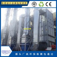 台州家具木工厂 地板厂 切割粉尘收集处理环保设备 脉冲除尘器