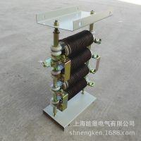 RT12-6/1B 3.5KW起重电动机用起动调整电阻器 上海能垦调速电阻器