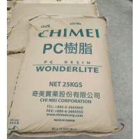 主营 PC 台湾奇美 PC-122 全国配送