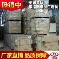 一级高铝耐火砖厂家直销 价格实在 郑州科瑞耐材