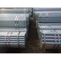 1寸*3.25热镀锌钢管厂家供应Q235天津友发现货充足