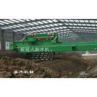 发酵设备 板链式有机肥翻堆机