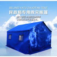 军工建筑加厚三层帐 救灾防水保温野营帐篷户外旅游登山帐篷(双层帐一居一室)