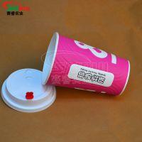 16OZ 凹凸瓦楞纸杯规格齐全,冰淇淋纸杯,南宁纸杯厂家