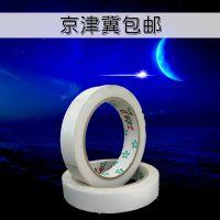 天津百特 供应 水胶双面胶带 足米 可定制型号