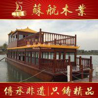 私人定制大型豪华双层餐饮画舫船/电动水上餐厅船/休闲观光船木船