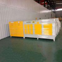 鑫皇等离子光氧一体机 工业环保废气处理设备 高效除臭光氧设备