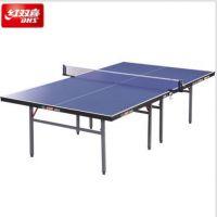 红双喜T3526折叠式乒乓球台