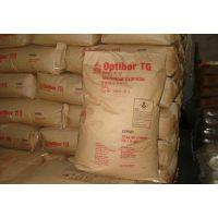 东莞黄江车马牌硼酸的性质、樟木头硼酸的用途、桥头硼酸的价格