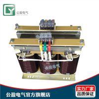 SG三相干式变压器 SG三相隔离变压器 干式隔离变压器公盈供