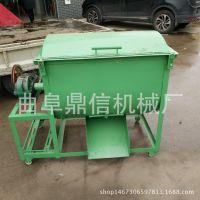 不同容量卧式混合机 搅拌机 厂家直销混合设备