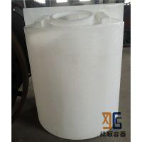 2吨圆形加药箱 2立方pe加药罐 2000升稀释搅拌罐