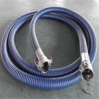 复合软管 耐腐蚀复合管 化工排吸输油复合软管