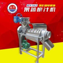 南洋企业不锈钢水果蔬菜自动螺旋榨汁机