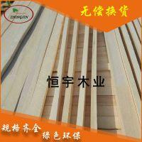 木装饰板 室内装饰板 装饰线条 结实耐用 厂家直供 双十一低价来袭