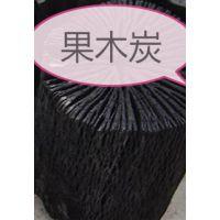 低价出售各种木炭高温木炭 徐州昊鑫木炭厂家3