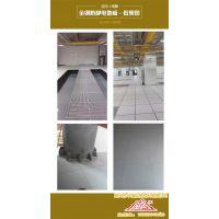 烟台防静电地板_烟台开发区防静电地板_防静电地板种类