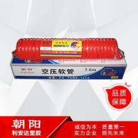 TPU螺旋气管-厂家批发 价格优惠