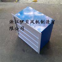 供应DFBZ-2.5#系列低噪声方型壁式轴流通风机