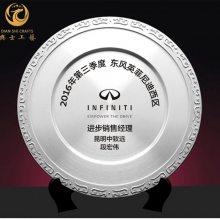 北京商会荣誉奖牌,名誉会长奖品, 腐雕锡盘定制,锡制奖牌定制厂家