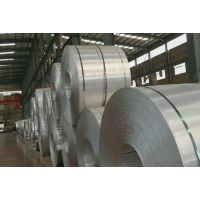 铝板卷规格齐全,铝板厂家专业生产铝板卷