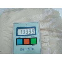 供应硅藻泥用负离子粉 汗蒸房用负离子粉 工业级负离子粉