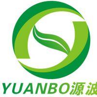 河南源波环保科技有限公司