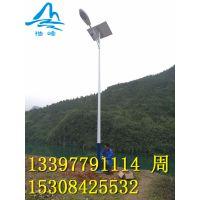 湖南怀化靖州太阳能路灯厂家定制 太阳能路灯价格