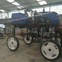 大型农用植保机械打药车 700L高地隙玉米打药机 志成全新四驱柴油喷雾器