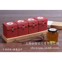 创意方形礼品牛皮纸盒定制 茶叶盒 普洱茶包装礼盒可加印logo批发