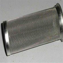 高密度过滤网 开水过滤网 不锈钢冲孔筛网
