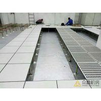 西安榆林静电地板众鑫机房特点安全可靠