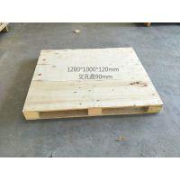 供应二手木托盘国际标准河南木托盘厂
