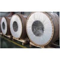 海宁5a12铝板采购/杭州5a30铝板铝带/优质5a05铝板价格尽在超维铝业