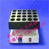 实验室数耐高温显温控防腐电热板配套PFA溶样罐30ml、烧杯