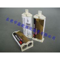 3MDP190胶水跟哪款环氧树脂胶水性能比较接近