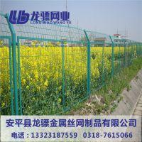 圈地用护栏网 鱼塘隔离网 工程专用护栏铁丝网
