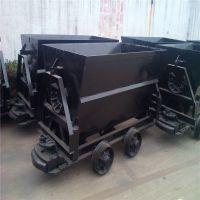山东华矿热销固定式矿车MGC1.1-6侧卸式矿车MCC1.2-6 KFU0.55-6翻斗式矿车